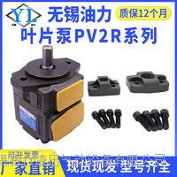 叶片泵  PV2R1-19-F-R