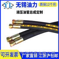 液压油管  内径6MM一层钢丝