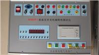 開關機械特性測試儀 BY8600-I