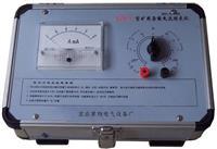 礦用雜散電流綜合測定儀 FZY-3