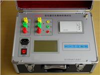 變壓器空負載測試儀 BY5610-I