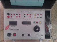 繼電保護試驗箱 BY2000