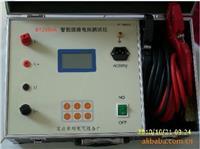 高壓開關接觸電阻測試儀 BY2590A