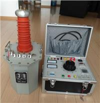 高壓試驗變壓器 BYSB