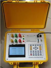 變壓器空負載損耗測試儀 XED2610-1