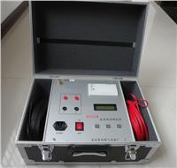 直流電阻速測儀 BY3510B