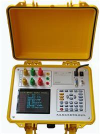 變壓器空負載特性測試儀 BY5610-II