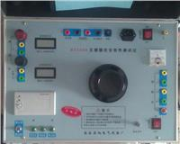 互感器伏安特性綜合測試儀 BY2500