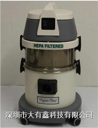 無塵室干溫兩用吸塵器 tiger ASL-10