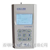 CJ-HLC200Z空氣粒子計數器