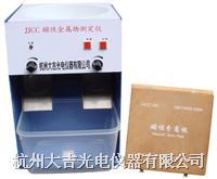 磁性金屬物測定儀 JJCC