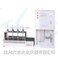 氮磷鈣測定儀 NPCa-02