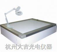 種子凈度工作臺 TJD-800