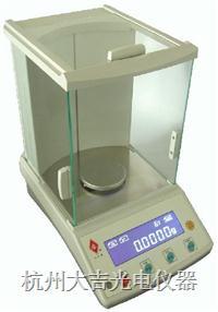 電子天平110g/1mg JA1003N