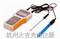 智能便攜式酸度計 PHB-4