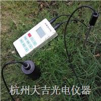 土壤水分檢測儀  TZS-1K