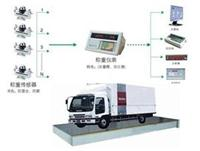 上海汽车衡 SCS-100T