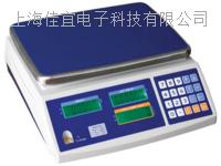 上海电子秤,电子秤,电子秤维修【佳宜电子】