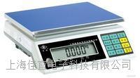 电子秤维修-1吨电子秤维修-白银电子秤维修【佳宜电子】