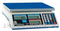 电子秤维修-1吨电子秤维修-永济电子秤维修【佳宜电子】
