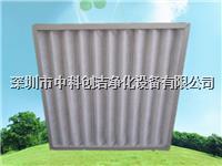 可清洗鋁框字母架初效過濾器 ZKCJ-ZMJ595*595*46