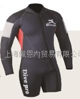 5毫米分体式潜水湿衣(上衣) Manta Jacket Long Sleeve 5mm