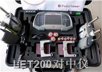 Fixtur-laser LET200激光對中儀(專業型)顯示實時數據,並提供圖形化操作引導,無線單元功能,無線藍牙傳輸