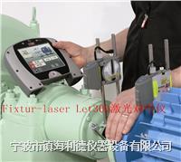 Fixtur-laser Let300對中儀的測量單元裝備有藍牙模塊進行無線通訊,顯示單元采用了6.4寸彩色觸摸屏,這亦是行業中尺寸的顯示屏