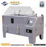 DH-CP900触摸频控制盐雾水喷雾试验箱