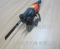 便攜式電動切管機 塑料鋼鐵切割機 RS26