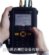 KMbalancer现场动平衡测量仪
