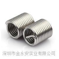 钢丝螺套安装方法