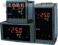 虹润推出NHR-1100/1104系列简易型单回路数字显示控制仪  NHR-1100/1104