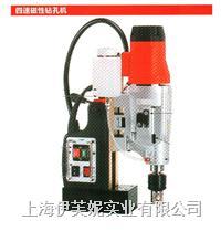 臺灣AGP原裝MD100出口磁座鉆 MD100