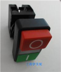 磁座鉆電機開關 多種
