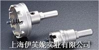 UNIKA超硬質合金孔鉆MCS TB-4
