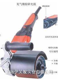 充氣砂輪機 DP100