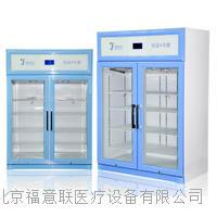 15-25度药品恒温保存箱 FYL-YS-50LK/100L/138L/280L/310L/430L/828LD/1028LD