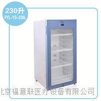 2-25℃醫用恒溫箱 FYL-YS-50LK/100L/138L/280L/310L/430L/828LD/1028LD