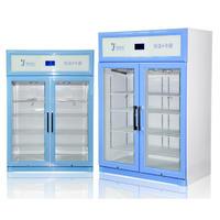 600升疫苗冷藏箱  疫苗冷冻冷藏柜 FYL-YS-50LK/100L/66L/88L/280L/310L/430L/828L/1028L