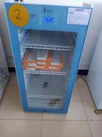 725升**冷藏冰箱  **冷藏柜 FYL-YS-50LK/100L/66L/88L/280L/310L/430L/828L/1028L