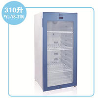 50L****  **恒温冷藏柜 FYL-YS-50LK/100L/66L/88L/280L/310L/430L/828L/1028L