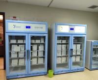 300升 疫苗用冰箱  疫苗用冷藏柜