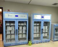 200升醫用冰箱(2-8℃保存疫苗)  疫苗儲藏冷藏柜 FYL-YS-50LK/100L/66L/88L/280L/310L/430L/828L/1028L