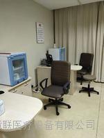 50升醫用冰箱(2-8℃保存疫苗)  儲存疫苗用冷藏柜 FYL-YS-50LK/100L/66L/88L/280L/310L/430L/828L/1028L