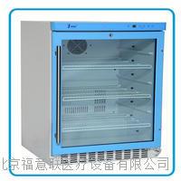 1000升医用冷藏柜(2-8℃保存**)  **保存低温冷藏柜