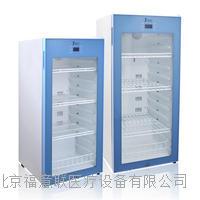 600升醫用冷藏柜(2-8℃保存疫苗)  疫苗冷藏柜 FYL-YS-50LK/100L/66L/88L/280L/310L/430L/828L/1028L