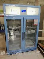 500升医用冷藏柜(2-8℃保存疫苗)  医院疫苗冷藏柜