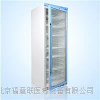 200升醫用冷藏柜(2-8℃保存疫苗)  疫苗醫用冷藏柜 FYL-YS-50LK/100L/66L/88L/280L/310L/430L/828L/1028L