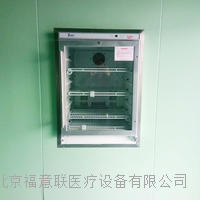 医院手术室嵌入式保暖柜 FYL-YS-50LK/100L/66L/88L/280L/310L/430L/151L/281L